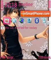 Boy Screenshot