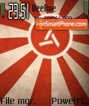 Akikaze Screenshot